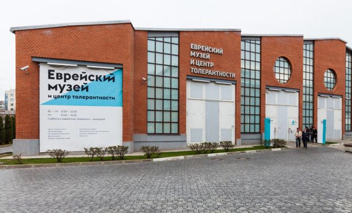 еврейские центры в москве сервера, рейтинг сервера