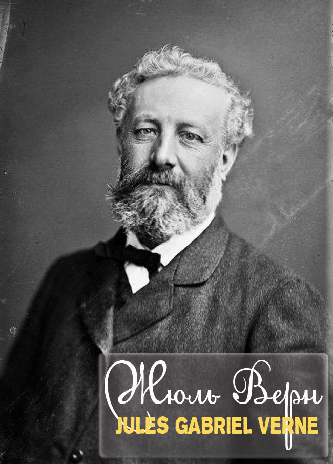 a biography and life work of jules verne french novelist
