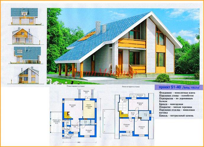 Где сделать проект дома для постройки