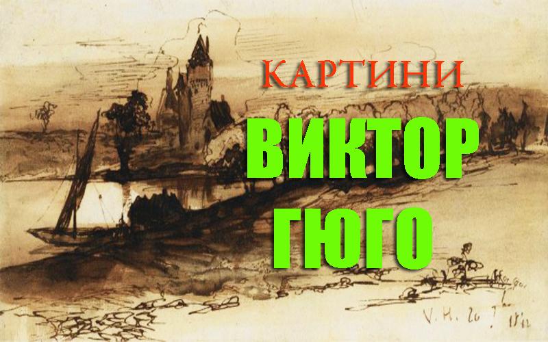 Читать тайна истории украины