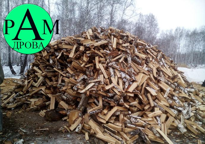 купить дрова раменский