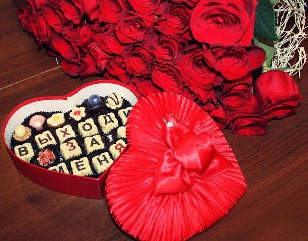 Цветы парижа, букет предложение руки и сердца