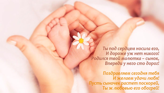 Поздравления родителей с детьми