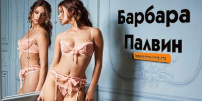 знакомства татар